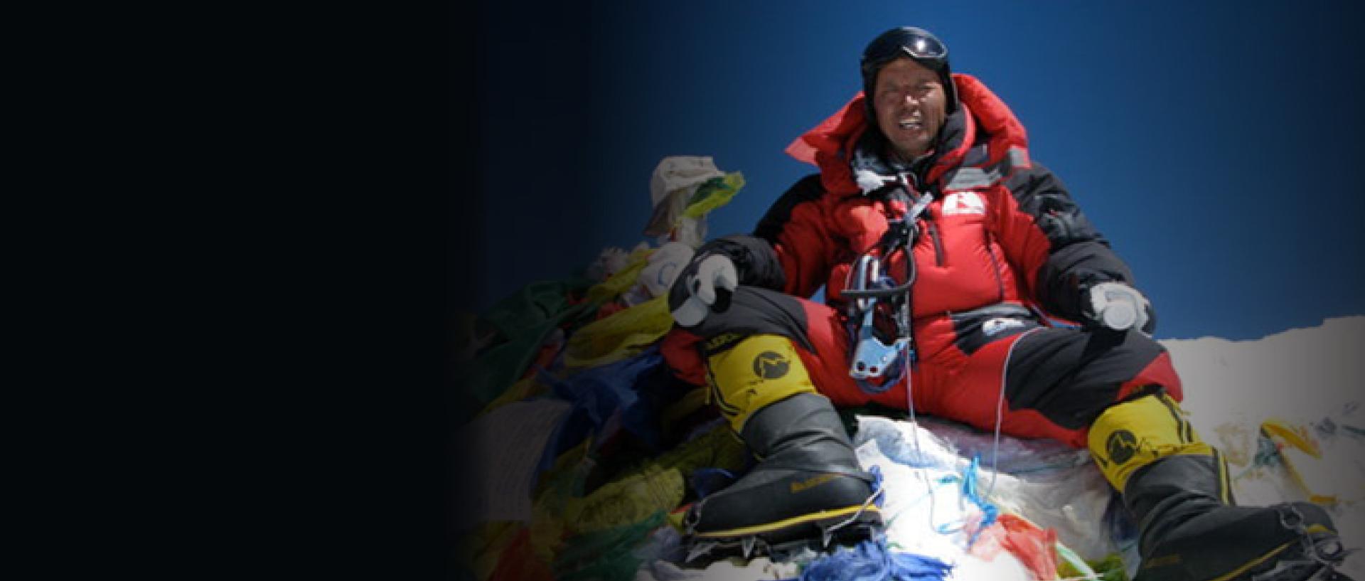 Apa Sherpa Home Slider